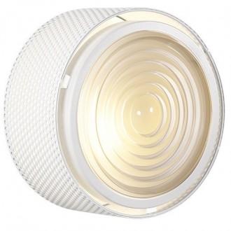 G13M (Ø25 cm) blanche