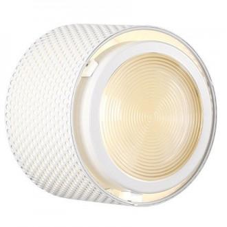 G13S (Ø17 cm) white